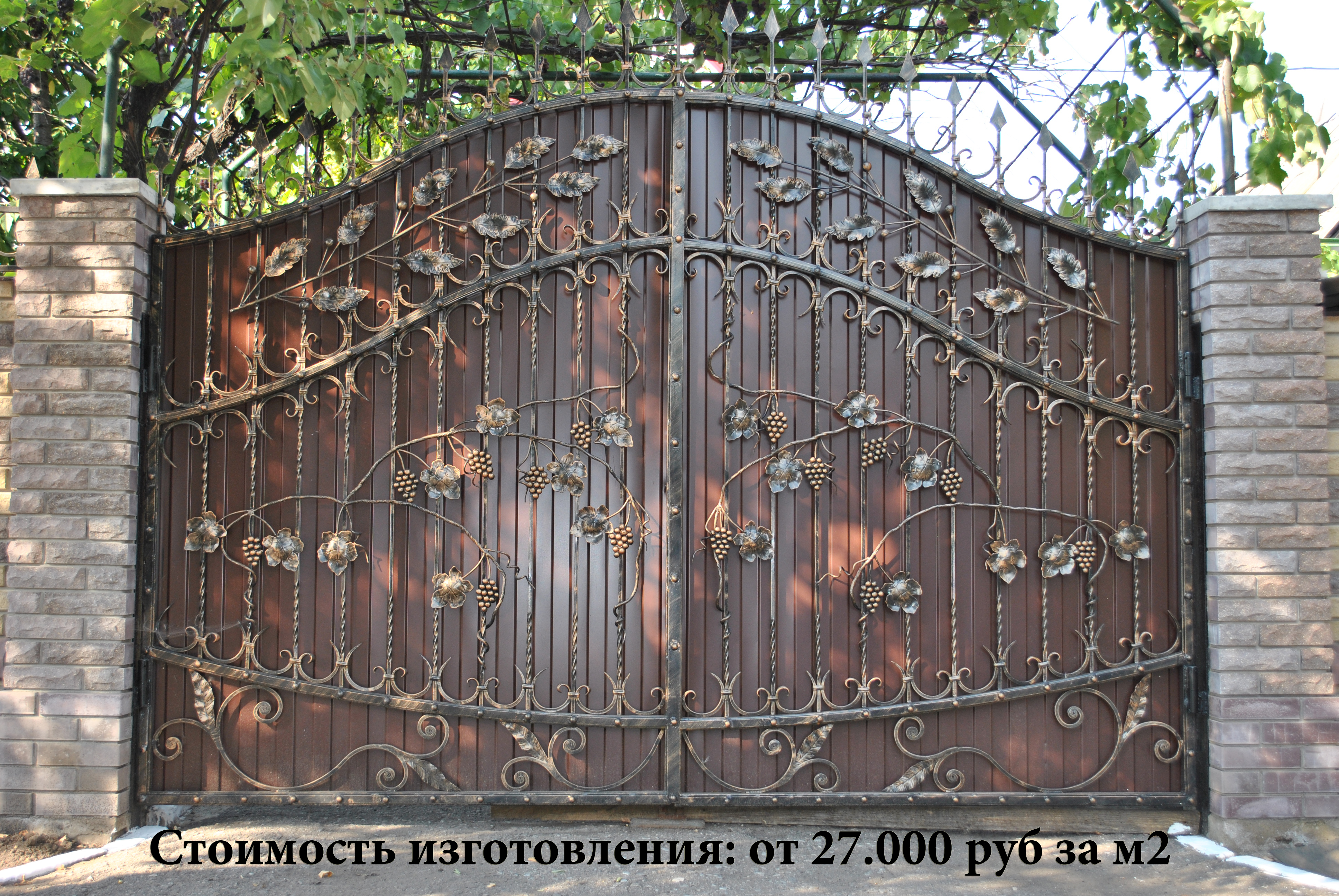 Кованые ворота с профнастилом: фото 8